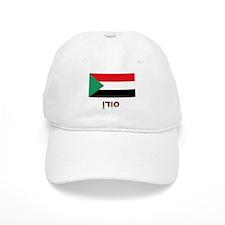 Sudan Baseball Cap