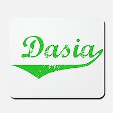 Dasia Vintage (Green) Mousepad