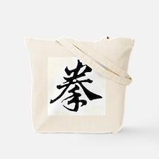 Martial Arts Sensei Tote Bag