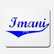 Imani Vintage (Blue) Mousepad