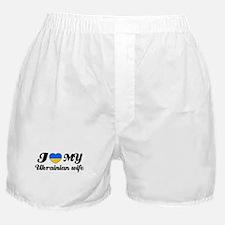 I love my Ukranian wife Boxer Shorts