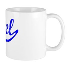 Itzel Vintage (Blue) Coffee Mug