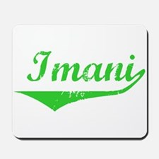 Imani Vintage (Green) Mousepad