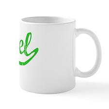 Itzel Vintage (Green) Small Mug