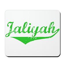Jaliyah Vintage (Green) Mousepad