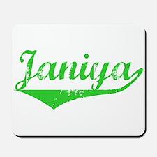 Janiya Vintage (Green) Mousepad