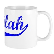 Kamilah Vintage (Blue) Coffee Mug