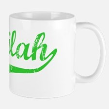 Kamilah Vintage (Green) Mug