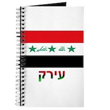 Iraq Journal