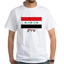 Iraq Shirt
