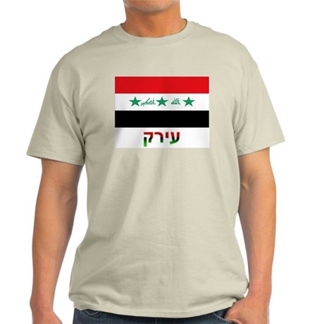 Iraq Light T-Shirt