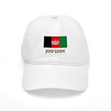 Afghanistan Baseball Cap