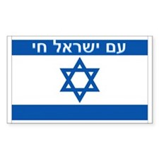 am israel chai Rectangle Decal