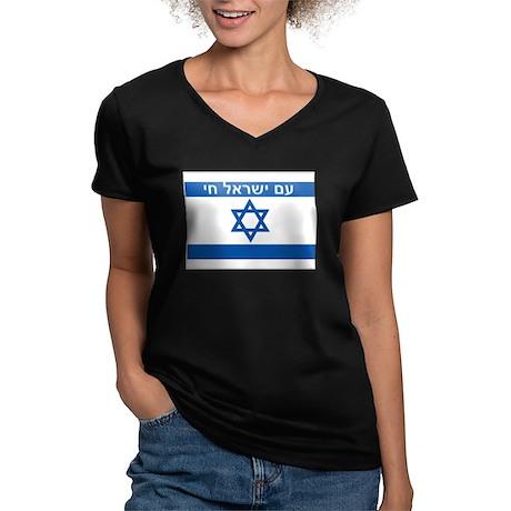 am israel chai Women's V-Neck Dark T-Shirt