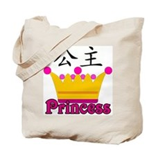 Chinese Princess Crown Tote Bag