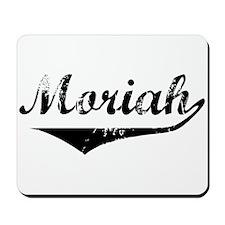 Moriah Vintage (Black) Mousepad