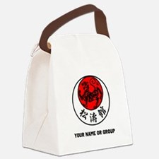 SHOTOKAN PERSONALIZED RISING SUN Canvas Lunch Bag
