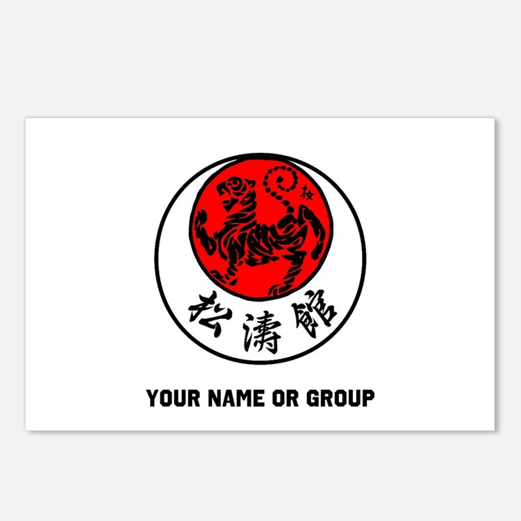 SHOTOKAN PERSONALIZED RIS Postcards (Package of 8)