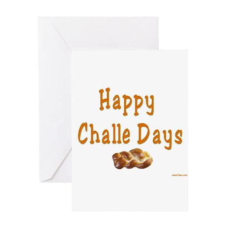 JEWISH HAPPY CHALLE HOLIDAYS Greeting Card