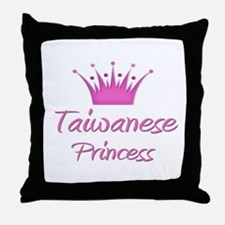 Taiwanese Princess Throw Pillow