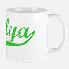 Natalya Vintage (Green) Mug