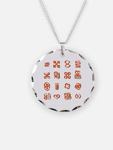 Unique Adinkra symbol Necklace