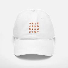 Distressed Adinkra Symbols Baseball Baseball Cap