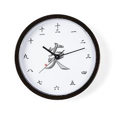 Metallic kanji Wall Clock