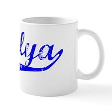 Natalya Vintage (Blue) Mug