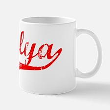 Natalya Vintage (Red) Mug