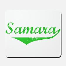 Samara Vintage (Green) Mousepad