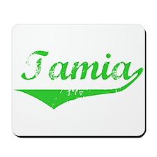 Tamia Vintage (Green) Mousepad