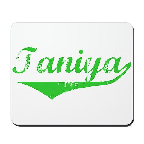 Taniya Vintage (Green) Mousepad