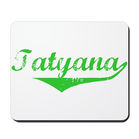 Tatyana Vintage (Green) Mousepad