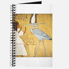 Cool Karnak Journal