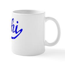 Sarahi Vintage (Blue) Mug
