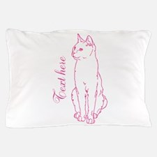 Pink Custom Cat Design Pillow Case
