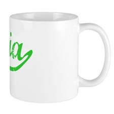 Zaria Vintage (Green) Mug