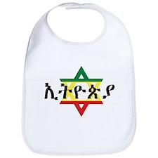 Star of David with Ethiopia in Amharic Bib