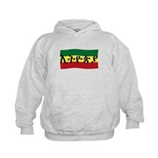 Ethiopia in Amharic with Flag Hoodie