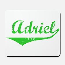 Adriel Vintage (Green) Mousepad