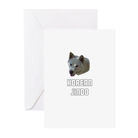 Korean Jindo Greeting Cards (Pk of 10)