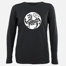 Tiger5Inchwhitecentertransparency T-Shirt