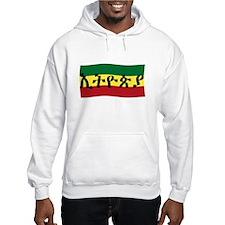 ETHIOPIA -- Amharic with Flag Hoodie