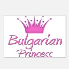 Bulgarian Princess Postcards (Package of 8)