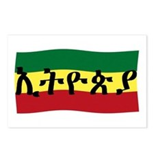 ETHIOPIA -- Amharic with Flag Postcards (Package o