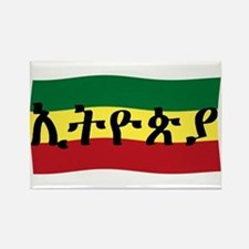 ETHIOPIA -- Amharic with Flag Rectangle Magnet