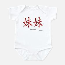 Little Sister (Mei mei) Infant Bodysuit