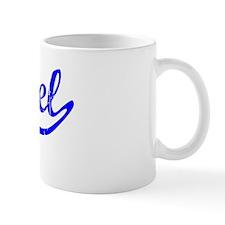 Adriel Vintage (Blue) Coffee Mug