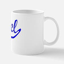 Adriel Vintage (Blue) Mug
